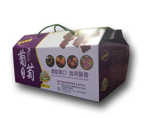 葡萄彩色包装箱