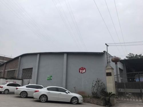 亚华包装生产厂