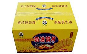 馍片食品包装箱