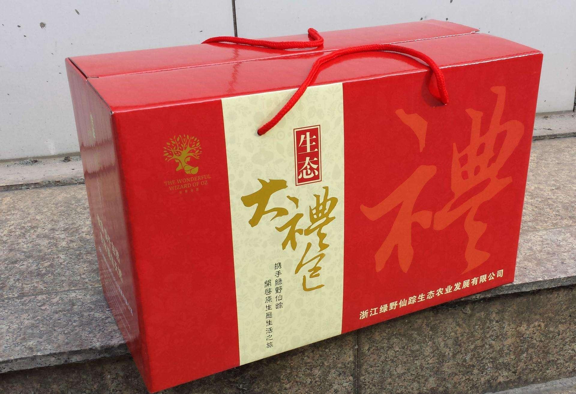 礼盒纸箱包装定制