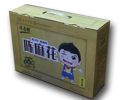 麻花彩色包装箱