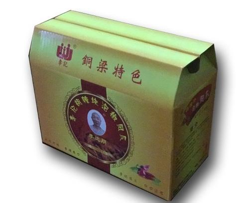 食品彩色包装箱