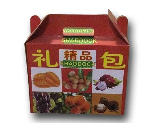坚果纸箱包装箱