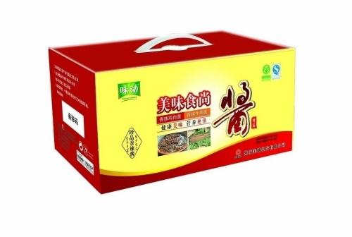 重庆手提式彩色包装箱