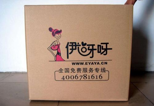 电商服装用纸箱