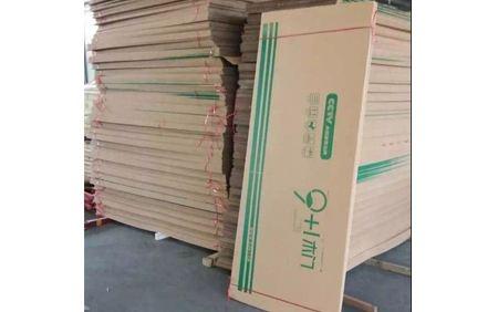 木门纸箱包装