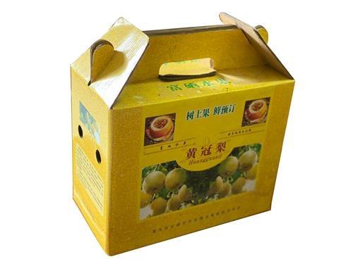 梨子彩色包装盒