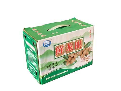 重庆龙眼包装盒