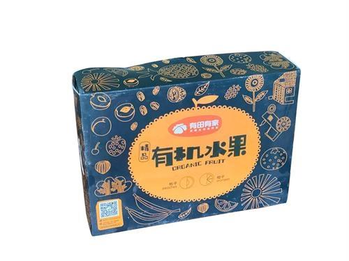 重庆彩色纸箱定制
