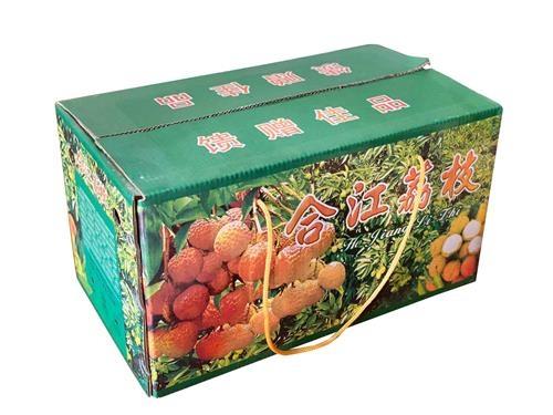 重庆荔枝包装盒