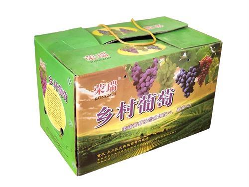 重庆葡萄彩色纸箱